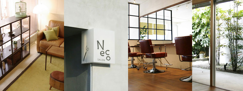 SALON Neco